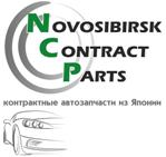 NCP(Novosibirsk Contract Parts)