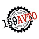159AVTO