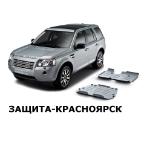 Защита-Красноярск.рф - Интернет-магазин