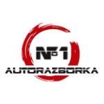 Auto Razborka №1