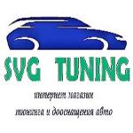 СНС Авто Тюнинг
