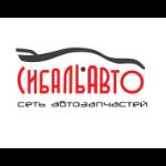 СИБАЛЬ-АВТО, ООО
