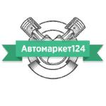 Automarket124