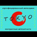 Токио, центр установки контрактных ДВС и КПП