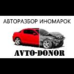 Avto-Donor
