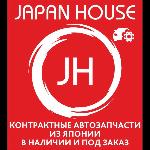 JapanHouse