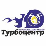 Турбоцентр,  Турбоцентр