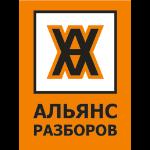 альянс-разборов.рф