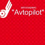 AVTOPILOT24