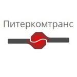 ПИТЕРКОМТРАНС