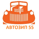 Автозип55