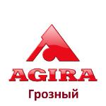 Агира-Грозный