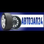 Автозап24