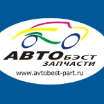 Avtobest