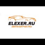 ELEXER
