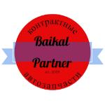 Байкал Партнер