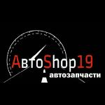 'АвтоShop19'