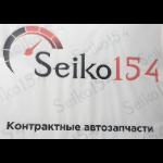 Seiko154