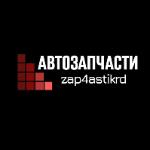 zap4astikrd