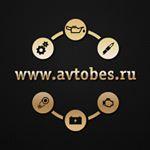 AvtoBes