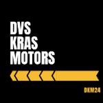 DVSKrasMotors24