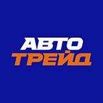 Автотрейд-Ачинск