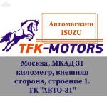 ООО ТФК-Моторс