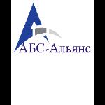 АБС - Альянс, ООО