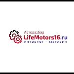 LifeMotors