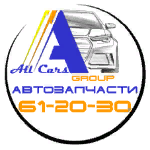 AllCarsGroup
