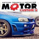 MOTOR customs