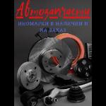 ИП Давыдова Татьяна Николаевна