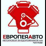 ЕВРОПЕЯАВТО4х4