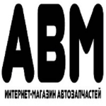 Интернет-магазин автозапчастей АВМ