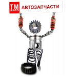 ТМ-Авто