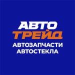 Автотрейд-Новокузнецк