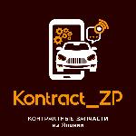 Kontract_ZP