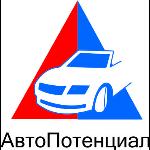 АвтоПотенциал, магазин автозапчастей, ООО ТехноСоюз
