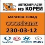 XLCar