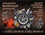bestshina24