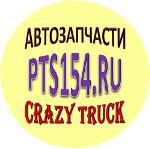 CrazyTruck
