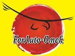 ForAuto-Омск