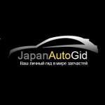 JapanAutoGid.ru