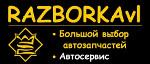 RazborkaVL