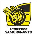 Samurai_avto