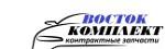 Восток комплект на 9 Мая, Красноярск