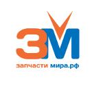 ЗапчастиМира.рф