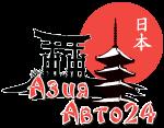 АзияАвто24