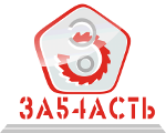 За54асть.рф